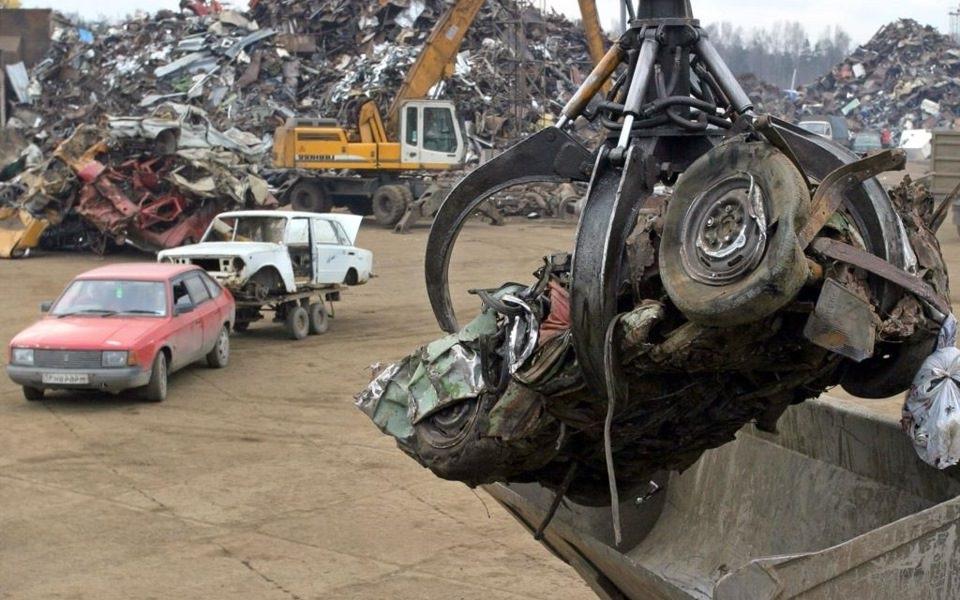 Сдать машину в металл